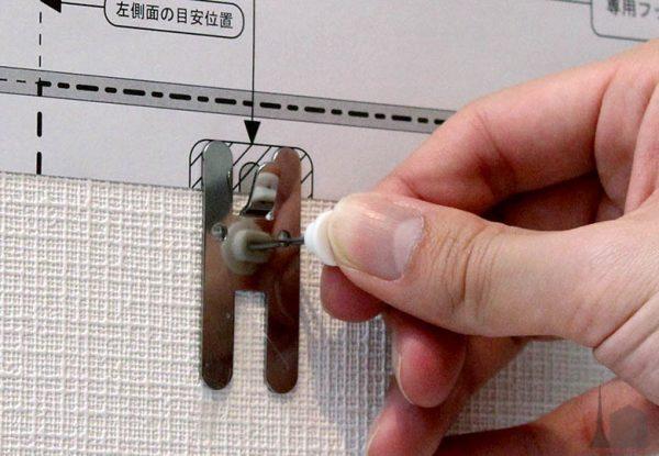 専用固定ピンを押し込む